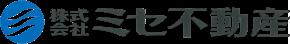 静岡市駿河区での不動産 物件探し 不動産売買なら【ミセ不動産】